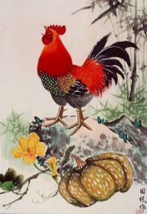 THE 1001 TREASURES OF THE CHINESE FIRE ROOSTER